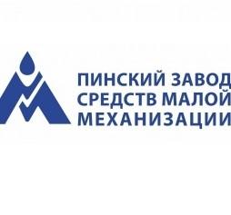 Пинский завод СММ