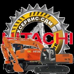 Запасные части для экскаватора Hitachi